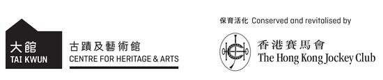 Inaugural edition of Booked: Tai Kwun Contemporary's Hong Kong Art Book Fair