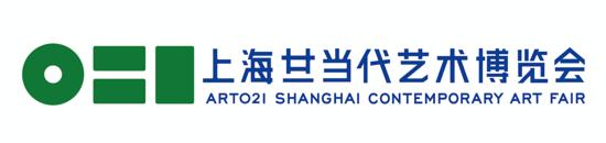 2019 ART021 Shanghai Contemporary Art Fair: applications open