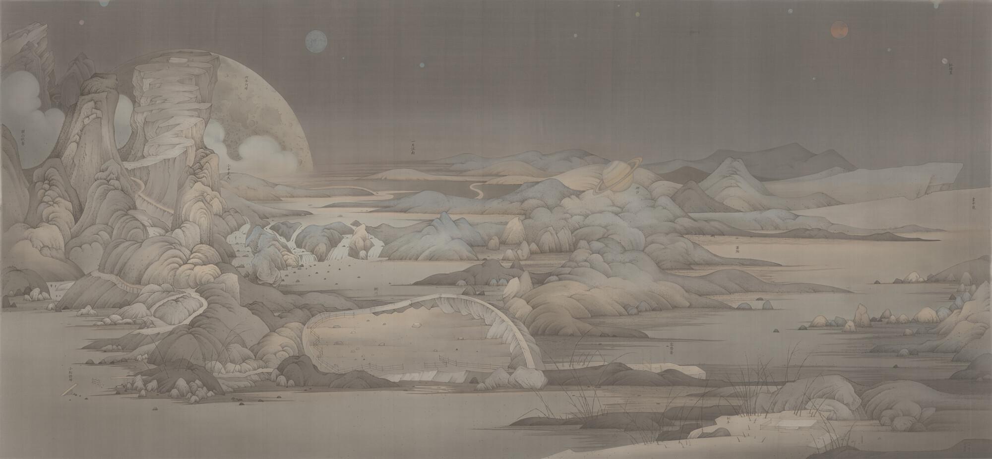 Calendar Art Journal : Hao liang eight views of xiaoxiang announcements e flux