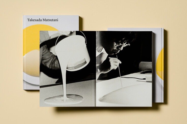 New release: Arshile Gorky - Announcements - e-flux