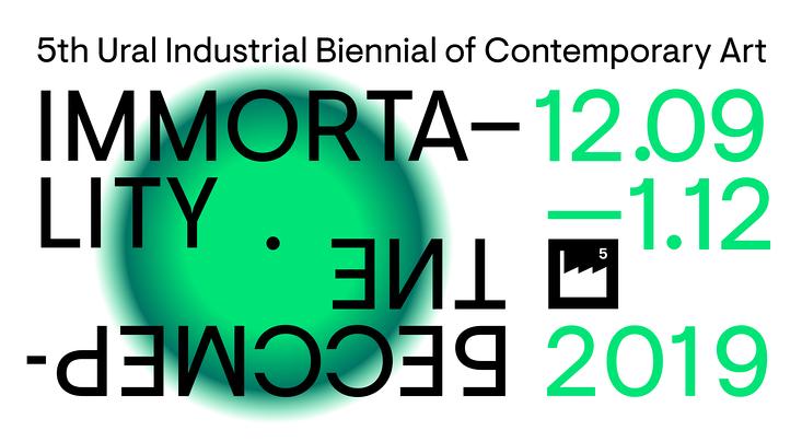 5th Ural Industrial Biennial of Contemporary Art