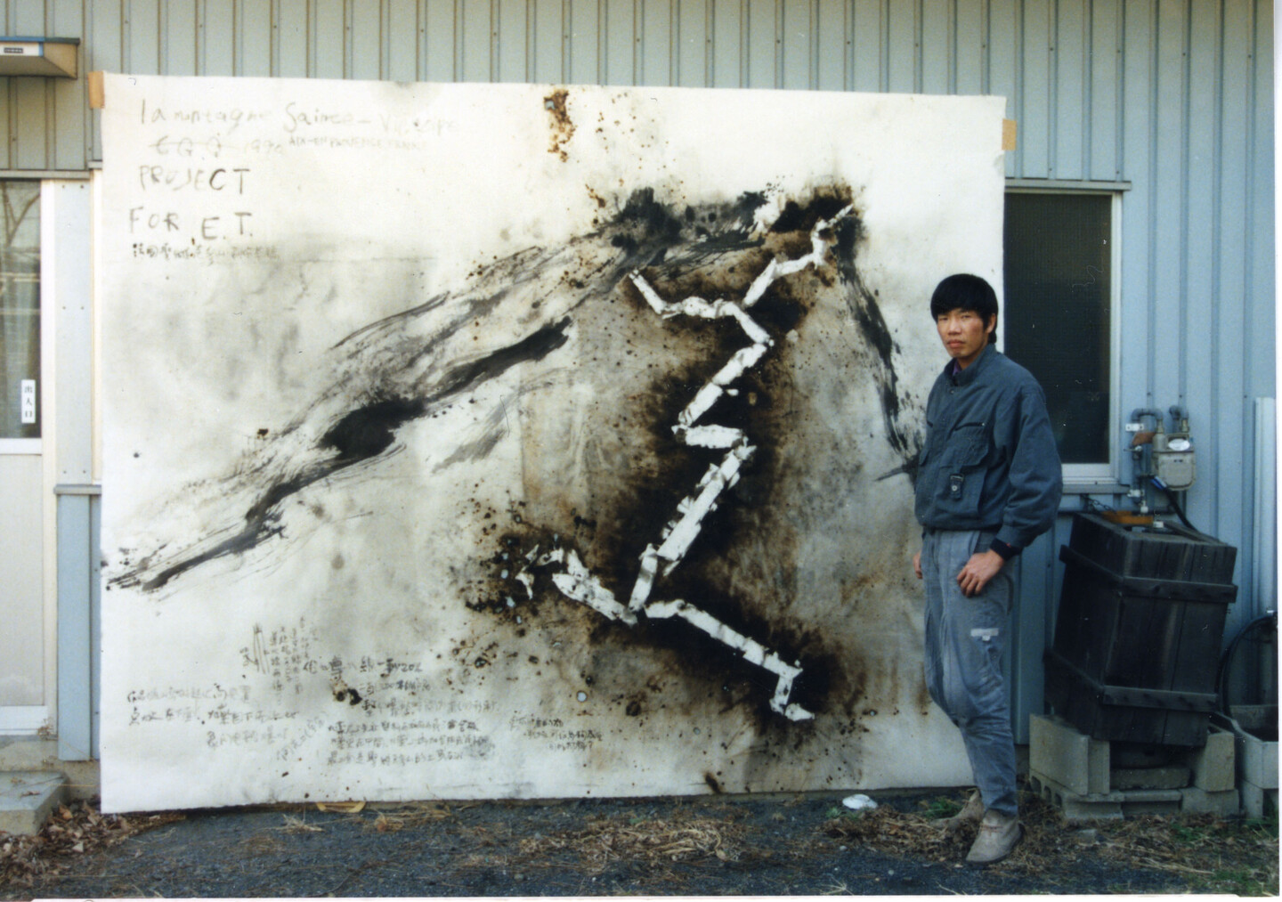 Image result for cai guo-qiang