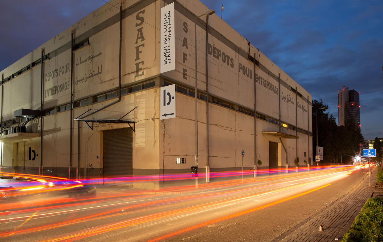 Beirut Art Center marks 10 years - Announcements - e-flux
