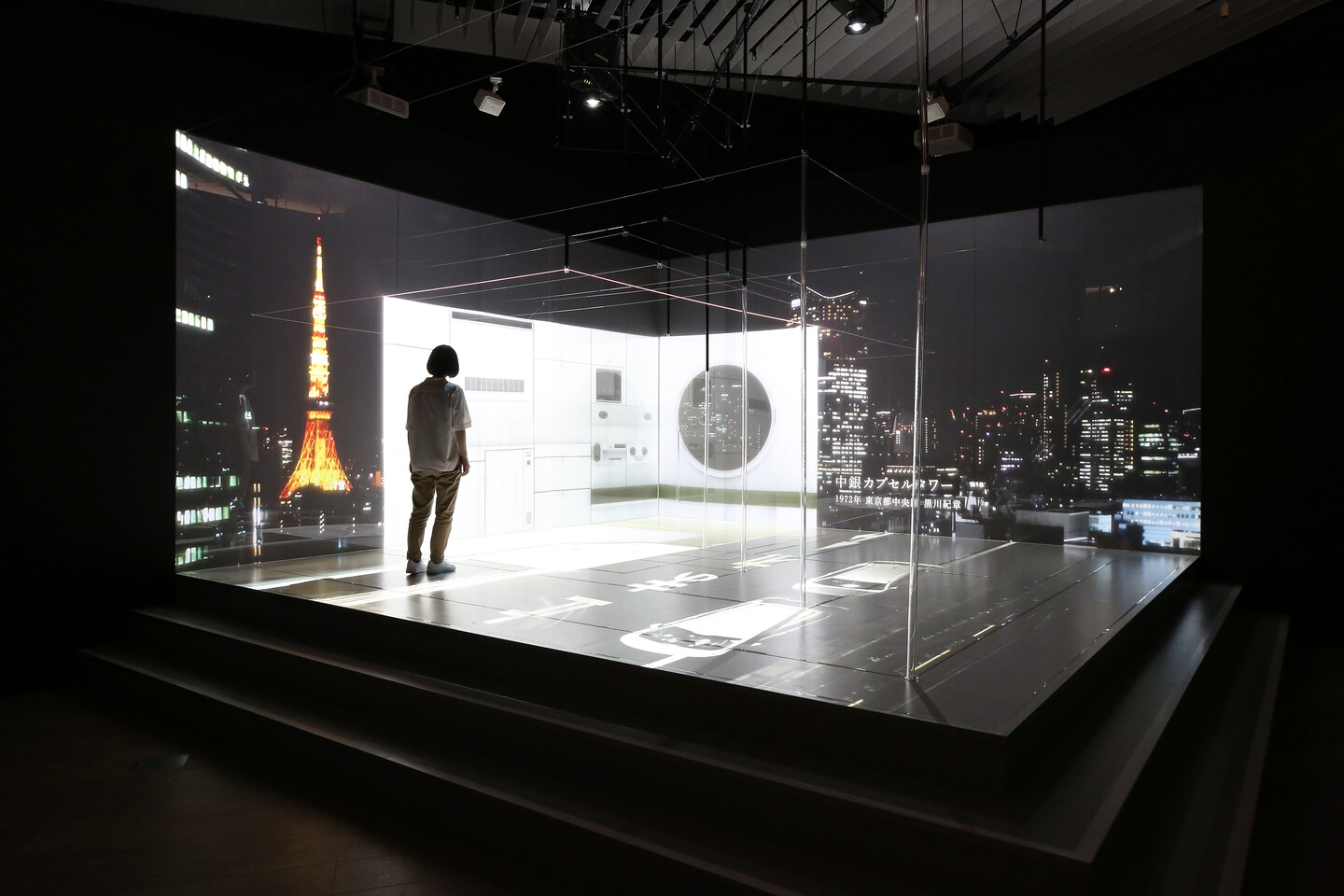 Japan in Architecture: Genealogies of Its Transformation ... on map of japan in 600-1400, map japan 1939, map of heian era japan, map of japan meiji, map of early japan, map of 109 in japan,